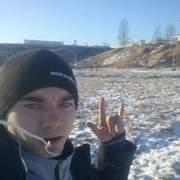 влад 21 Минск