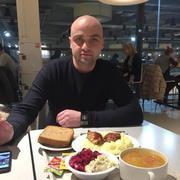 Александр 38 лет (Весы) хочет познакомиться в Дорохове