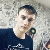 Руслан, 22, г.Братск