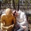 Светлана, 29, г.Агинское