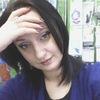 Татьяна, 33, г.Коркино