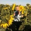 Светлана, 46, г.Армянск