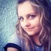 Ангелина, 25, г.Кавалерово