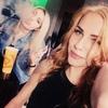 Юля, 26, г.Кумертау