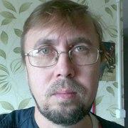 Сергей 48 Красное-на-Волге
