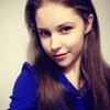 Юлія, 20, г.Ивано-Франковск