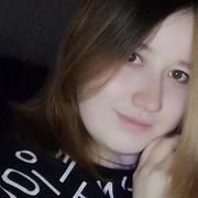 Кристина 23 Мариинск