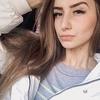 Полина, 22, г.Магнитогорск