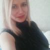 Татьяна, 38, г.Симферополь