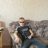 Денис, 23, г.Хилок
