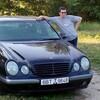 АЛЕКСАНДР, 34, г.Борисов