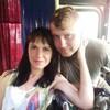 Елена Степанкевич -Ки, 34, г.Черкассы