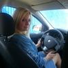 Марина, 26, г.Ямполь