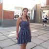 Яна, 25, г.Новоселица