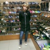 Юлия, 27, г.Пласт