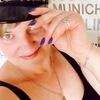 Таня, 41, г.Москва