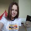 Мария, 18, г.Москва