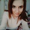 Катюша, 25, г.Ростов-на-Дону