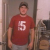 Douglas rush, 22, Fayetteville