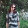 Людмила, 28, г.Ивано-Франковск