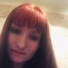 valentina, 26, Chegdomyn