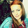 Наталья, 35, г.Михайловск