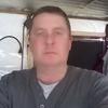 ЮРИЙ, 50, г.Нытва