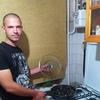 саня, 26, г.Одесса