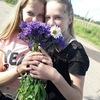 Дарья, 20, г.Великий Новгород (Новгород)