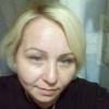 Леся, 36, г.Армавир