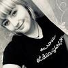 Anastasiya, 18, г.Самара