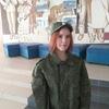 Марина, 16, г.Екатеринбург