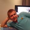 Igor, 29, Lukoyanov