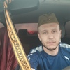 Ахмад, 33, г.Апрелевка