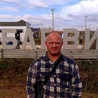 Василий, 38 лет, Скорпион, Ковров
