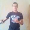 Артур Волков, 21, г.Ангарск