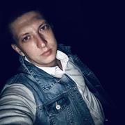 Мaксим 32 Ростов-на-Дону