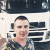 Дмитрий, 26, г.Новоград-Волынский