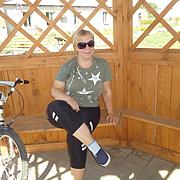 Татьяна 32 Серафимович