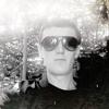 Эдуард, 24, г.Рахов