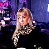 Алена, 35, г.Харьков