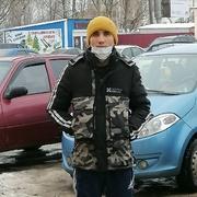 ABDUL 27 Москва