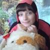 сабрина, 28, г.Сеченово