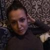 Диана, 37, г.Пермь