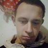 валик, 27, г.Киев