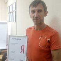 Олег, 47 лет, Близнецы, Симферополь