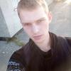 Евгений, 18, Нікополь