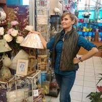 Екатерина, 45 лет, Близнецы, Москва