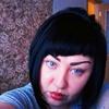 Анна, 31, г.Димитровград