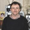 АЛЕКСАНДР, 54, г.Свободный